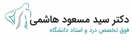 painclinic logo